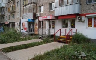 Адрес: пр. Металлургов, 61